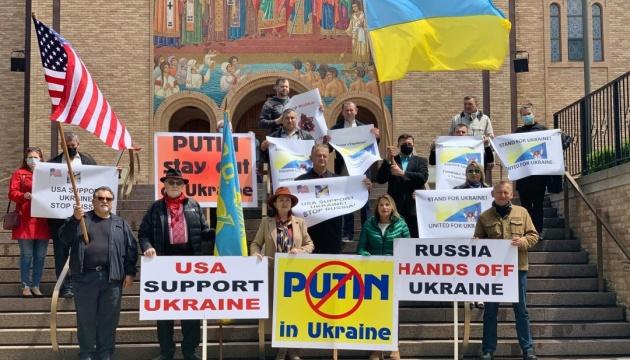 У Чикаго діаспора провела акцію на підтримку України