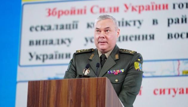 С начала перемирия российские наемники около 1600 раз нарушали «тишину» - Наев