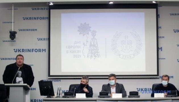 Анонс проведення заходів з нагоди відзначення Днів Європи у Києві 15-16 травня