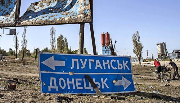 Prosecutor General's Office: 34 children died due to Russian aggression in eastern Ukraine
