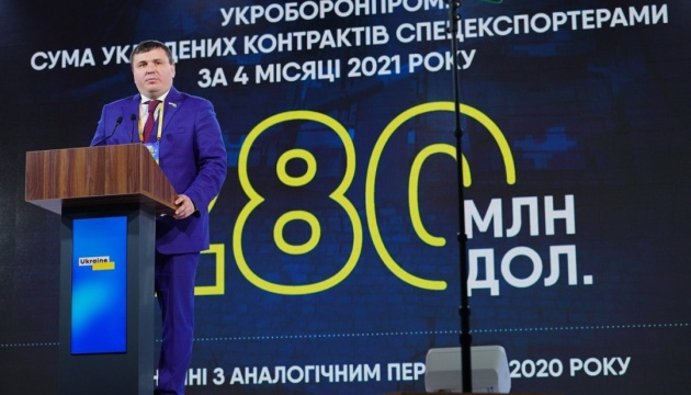Виробництво на підприємствах Укроборонпрому зросло на 21% – Гусєв