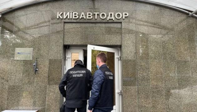 У Київавтодорі - обшуки у справі про несплату податків
