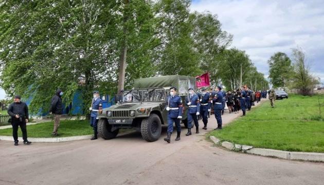 У Миргороді поховали бійця, загиблого від кулі снайпера у зоні ООС