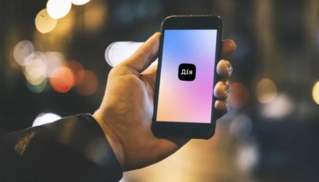 Приложение «Дія 2.0» обновили более 5 миллионов пользователей