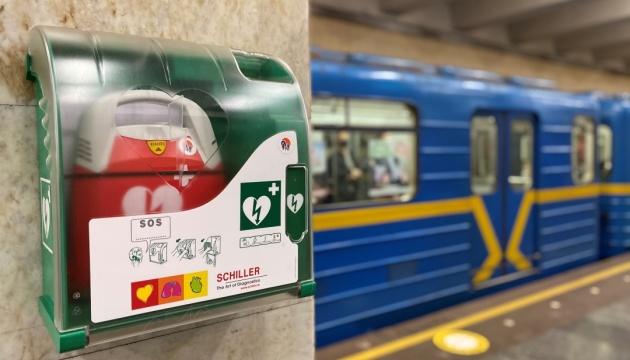 У столичному метро дефібрилятори розмістили «у вільному доступі» для пасажирів