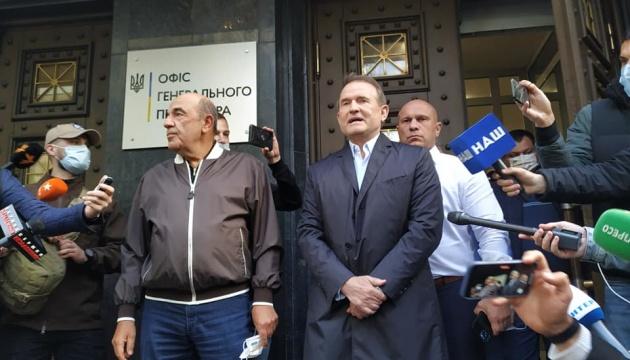 Медведчук пришел в Офис генпрокурора