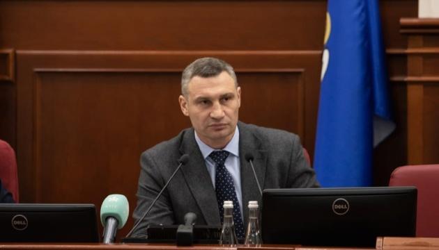 «Такого не було в махрові часи Януковича»: Кличко відреагував на обшуки у Києві