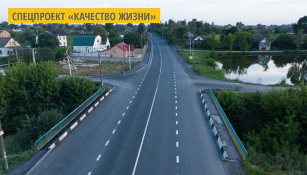 Самая длинная дорога Тернопольщины будет иметь экологически чистую разметку