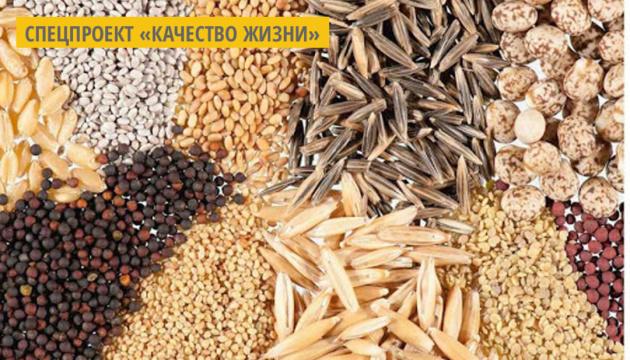 Арендодатели МХП получили около 133 тысяч комплектов семян овощных культур и цветов