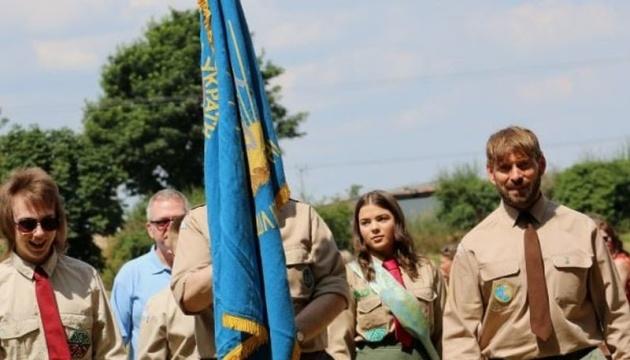 Переходовий прапор СУМ у Великій Британії отримав осередок Вулверхемптон