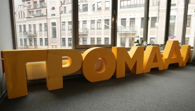 Громады украинского юга будут формировать образовательные сети при международной поддержке