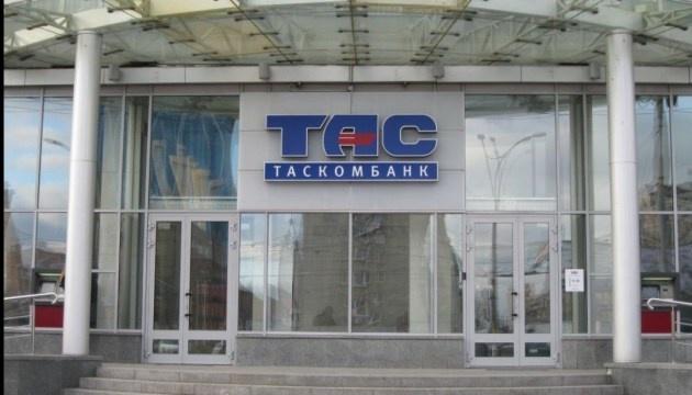 Таскомбанк супроводжував публічний випуск облігацій ТОВ «Тас-Логістік»