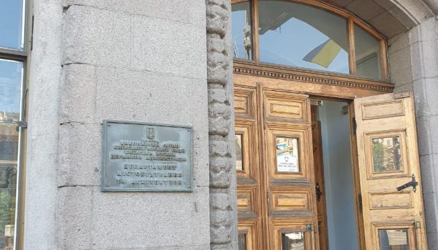 Прокуратура пришла с обысками в департамент архитектуры КГГА