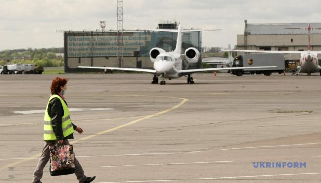 В аэропорту «Киев» начинается масштабная реконструкция