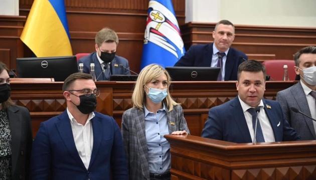 «Слуги народа» в Киевсовете требуют расследования «грандиозного обкрадывания каждого киевлянина»