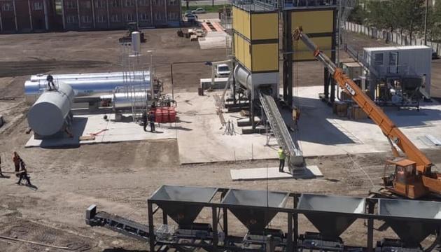 На Кировоградщине запустили мощный асфальтовый завод