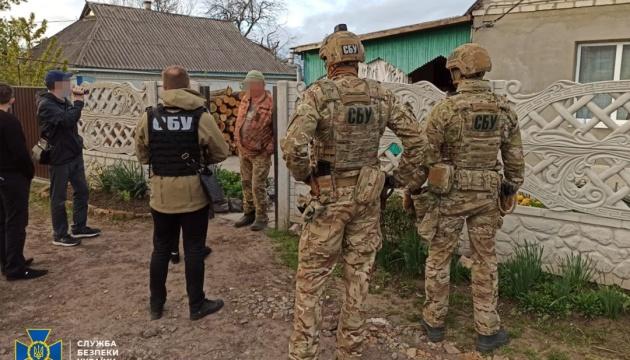 СБУ разоблачила организаторов фейковых тергромад на Кировоградщине