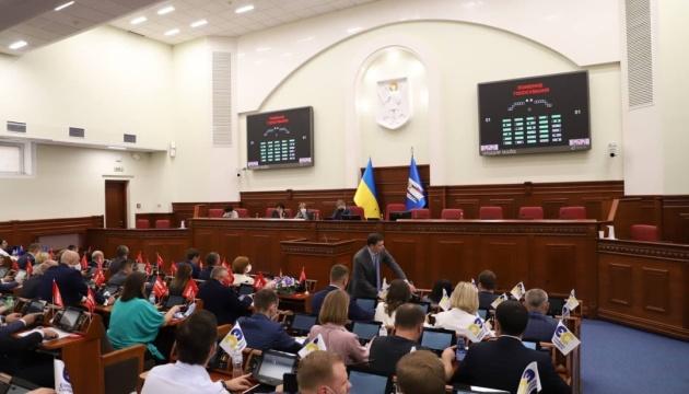 Киев привлечет €30 миллионов для капремонта сетей наружного освещения