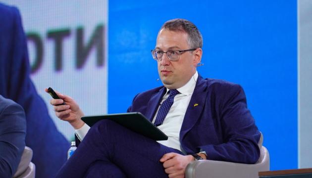 В Україні планують створити центр моніторингу і аналізу космічних знімків