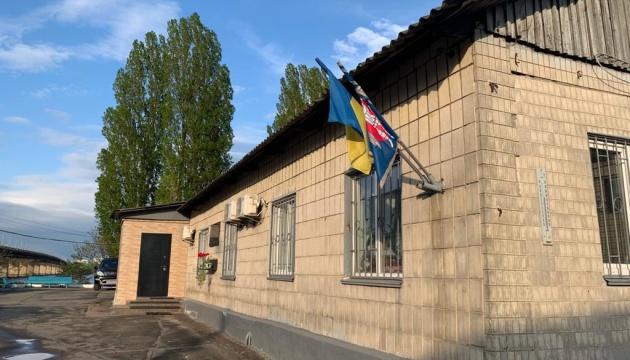 Обшуки дісталися київських мостів - на підприємство прийшли податківці і прокуратура