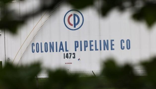 Компанія Colonial Pipeline заплатила хакерам мільйонний викуп - Bloomberg