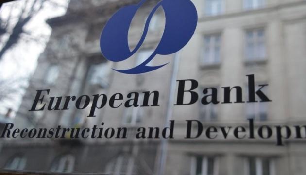Narodowy Bank Ukrainy i EBOiR omówiły priorytety w zakresie regulacji sektora finansowego