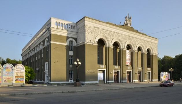 У Дніпрі 11 закладів культури об'єднають у центр «Арт-Територія»