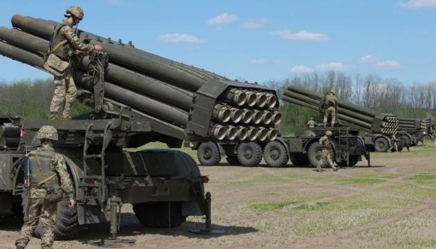 Учения вблизи Крыма: украинские военные развернули «Ураганы»