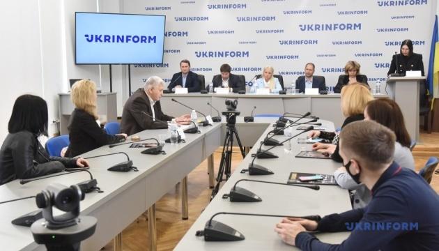 Виклики екологічного розвитку України