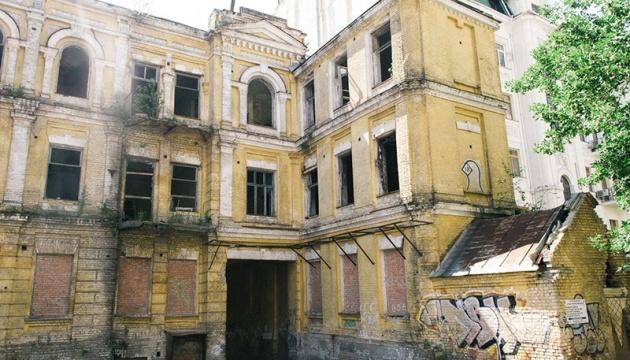 Міноборони зобов'язали реставрувати Будинок Сікорського у столиці