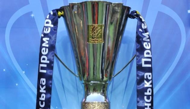 Суперкубок України-2021 розіграють «Динамо» та «Шахтар»