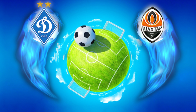 «Динамо» і «Шахтар»: суперництво, від якого виграє український футбол