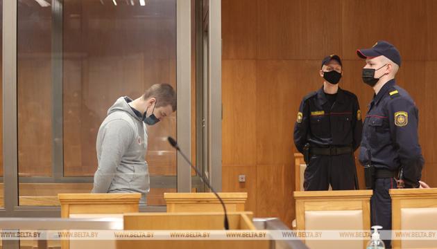 В Беларуси военному дали 18 лет тюрьмы за «слив» данных каналу Nexta, освещавшего протесты