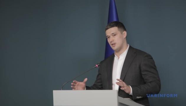 ウクライナ安保会議、サイバーセキュリティ戦略を確定
