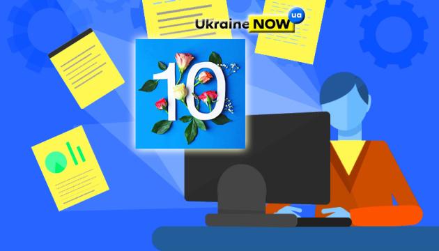 10 років доступу до публічної інформації в цифрах та фактах