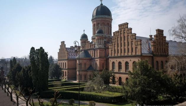 В Черновцах отреставрируют университетскую церковь