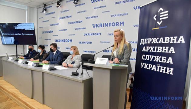 Госархивслужба воссоздала архивы оккупированной Луганщины