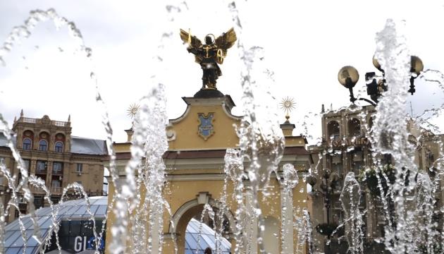 У столиці відкрився сезон фонтанів