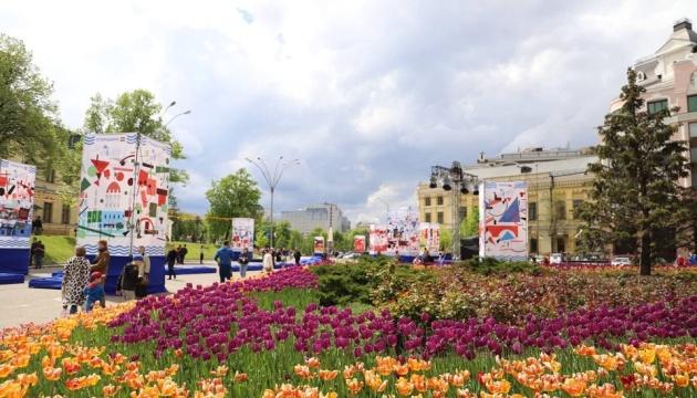 «Дунайський шлях в ЄС»: у Києві пройшла церемонія до Дня Європи