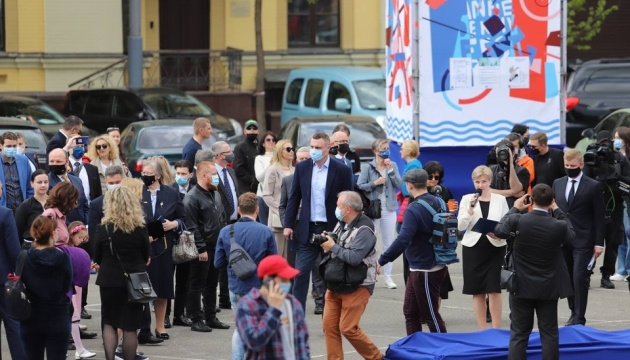 ceremony dedicated to Europe Day held in Kyiv