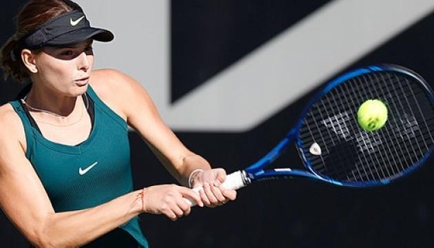 Завацька на тай-брейках здолала італійку у відборі турніру WTA в Пармі
