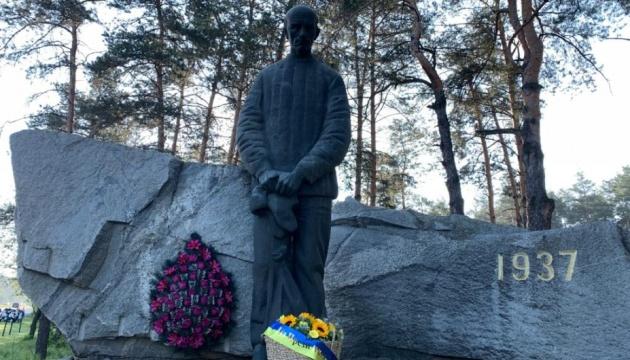 Президент вшанував пам'ять жертв політичних репресій