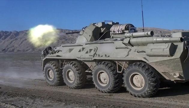 Азербайджан начал масштабные военные учения