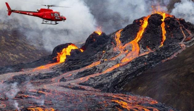 В Ісландії виставили на продаж діючий вулкан