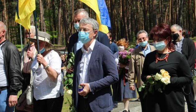Ткаченко - про сталінські репресії: Кожен злочин отримає свою оцінку й свій вирок