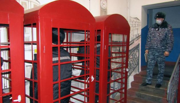 «Атмосфера Лондона» в российской колонии: заключенным установили красные телефонные будки