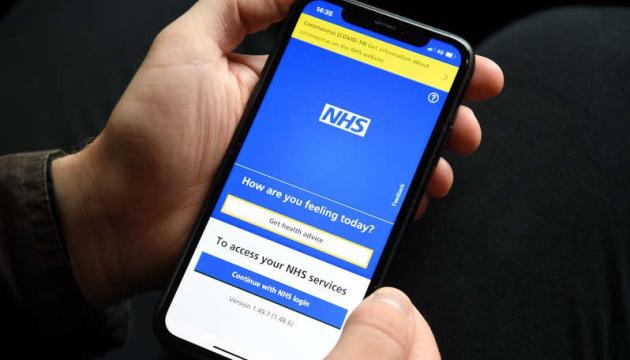 Британія запровадила «паспорти вакцинації»
