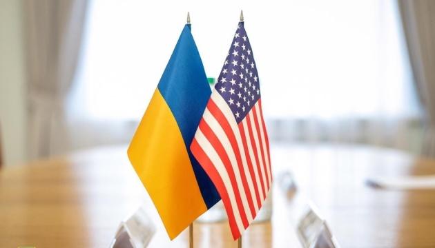 Між Україною та США встановлять лінії захищеного зв'язку
