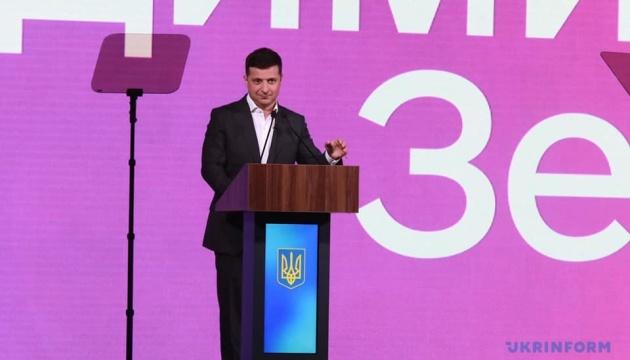 Україна увійде у режим paperless з 24 серпня - Зеленський