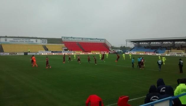 Стала известна тренировочная арена сборной Украины во время Евро-2020